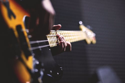 A Guide to Becoming a Pro Musician